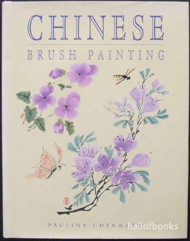 Image for Chinese Brush Painting