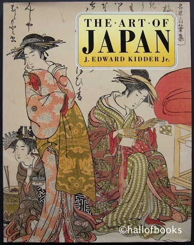 Image for The Art Of Japan