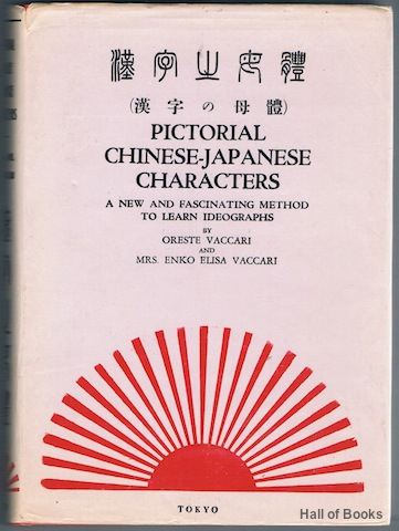 Image for Pictorial Chinese-Japanese Characters: A New And Fascinating Method To Learn Ideographs