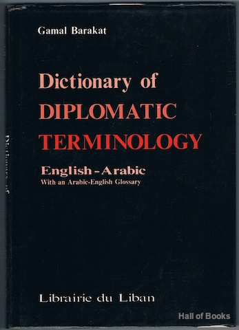 Image for Dictionary Of Diplomatic Terminology: English-Arabic With An Arabic-English Glossary