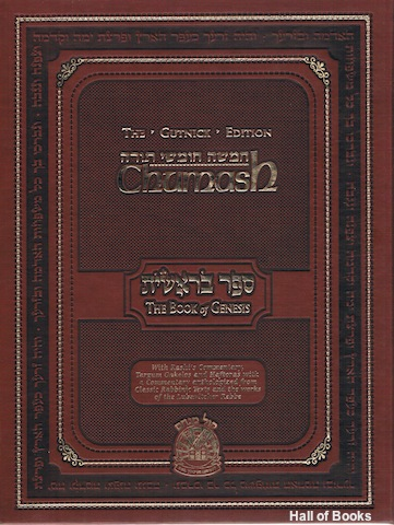 Image for The Gutnick Edition. Chumash: The Book Of Genesis