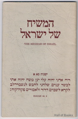 Image for The Messiah Of Israel