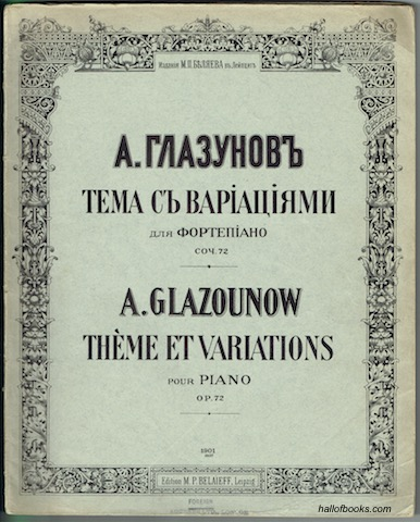 Image for Theme Et Variations Pour Piano Op. 72