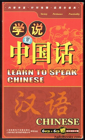 Image for Learn To Speak Chinese (6VCD + 6CD)