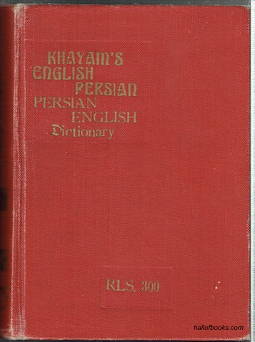 Image for Khayyam (Khayam's) Dictionary: English-Persian