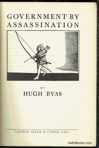 Image for Government By Assassination