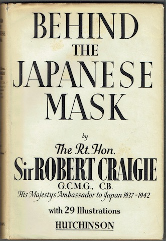 Image for Behind The Japanese Mask