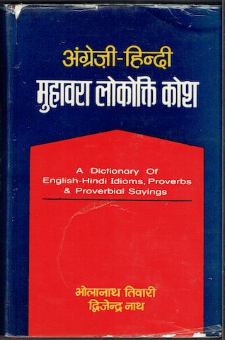 Image for Angrezi-Hindi Muhawara Lokokti Kosh: A Dictionary Of English-Hindi Idioms, Proverbs & Proverbial Sayings