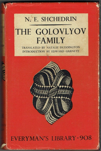 Image for The Golovlyov Family (Everyman's Library 908)