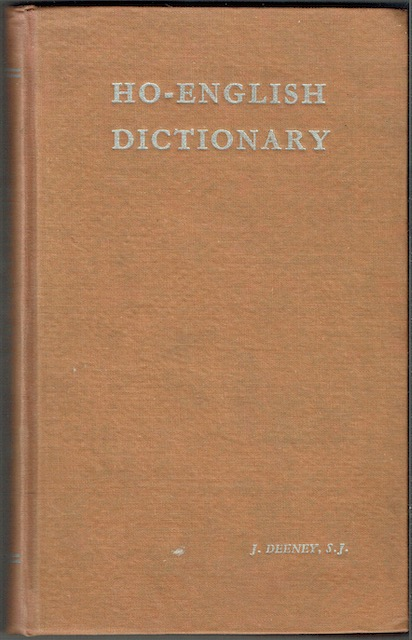 Image for Ho-English Dictionary