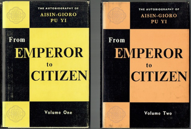 Image for From Emperor To Citizen: Complete In Two Volumes