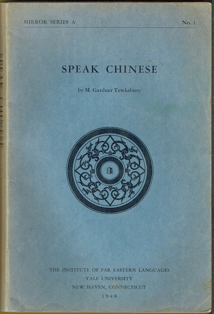 Image for Speak Chinese: Mirror Series A, No. 1