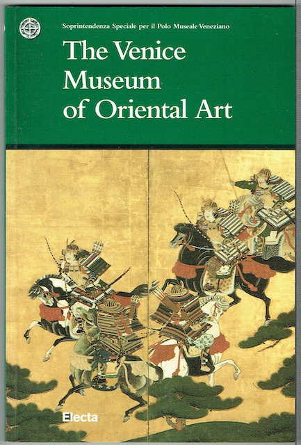Image for The Venice Museum Of Oriental Art