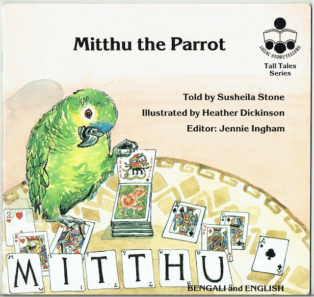 Image for Mitthu The Parrot