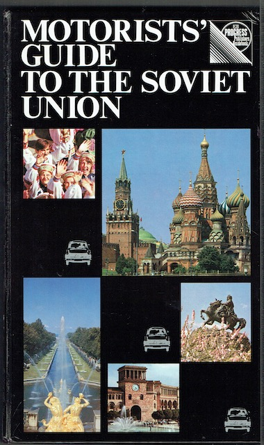 Image for Motorists' Guide To The Soviet Union
