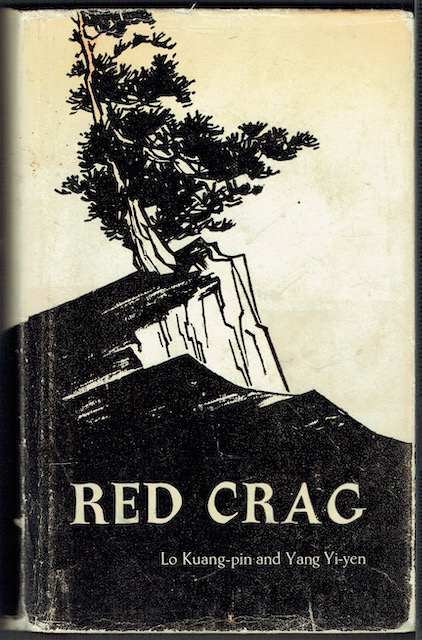 Image for Red Crag