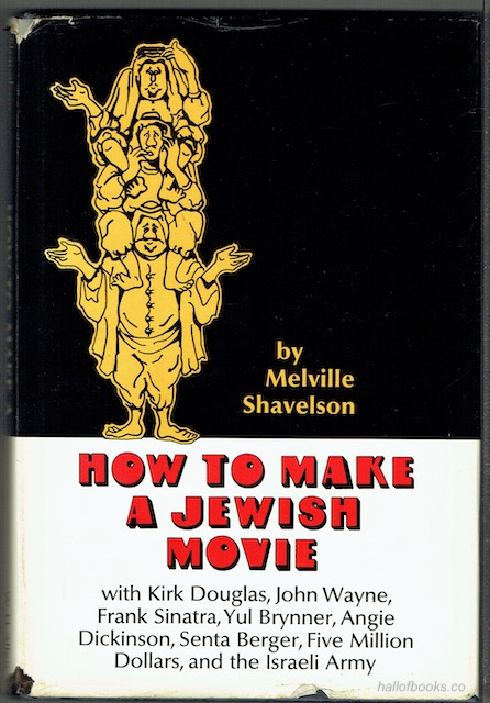 Image for How To Make A Jewish Movie
